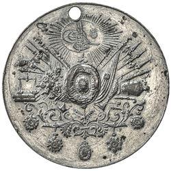 TURKEY: Abdul Hamid II, 1876-1909, AR medal (5.04g), AH1308. EF