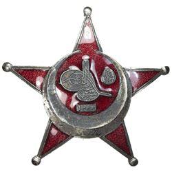 TURKEY: Mehmet V, 1909-1918, AR Military Medal, AH1333 (1915). EF