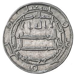 TAHIRID: Talha, 822-828, AR dirham (2.82g), al-Muhammadiya, AH208. VF