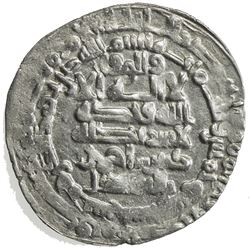 SAFFARID: Kuthayyir b. Ahmad, 917-918, AR dirham (2.72g), Sijistan, AH305. VF