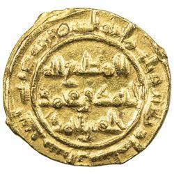 SAFFARID: Ahmad b. Muhammad, 923-963, AV fractional dinar (1.39g), Sijistan, AH340. VF-EF