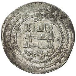BANIJURID: Ahmad b. Muhammad, 899-910, AR dirham (4.75g), Andaraba, AH292. VF