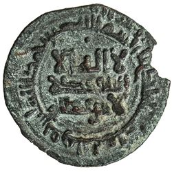 SAMANID: Malik b. Shakartegin, 924-955, AE fals (2.26g), Ferghana, AH331. VF