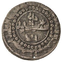 QARAKHANID: Muzaffar Kiya, 995-1005, AE fals (2.76g), Saghaniyan, AH407. VF