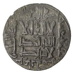 QARAKHANID: Muhammad b. 'Ali, 1003-1024, AE fals (2.54g), Ferghana, AH411. VF