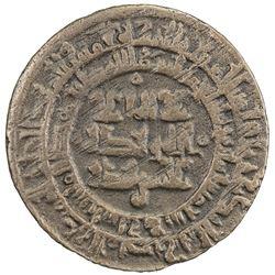 QARAKHANID: Muhammad b. 'Ali, 1003-1024, AE fals (2.91g), Usrushana, AH404. VF