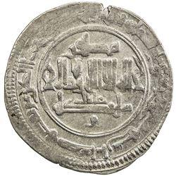QARAKHANID: Muzaffar Kiya, 1005-1015, AR dirham (2.93g), Qasbat Saghaniyan, AH397. EF