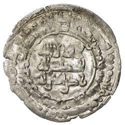 BAVANDID OF TABARISTAN: Rustam b. Sharwin, 964-980, AR dirham (3.31g), Firrim, AH356. VF-EF