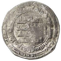 BAVANDID OF TABARISTAN: al-Marzuban b. Sharwin, 980-984, BI dirham (3.50g), Firrim, AH371. F-VF
