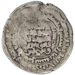 ZIYARID: Shams al-Ma'ali Qabus, 978-982, AR dirham (2.69g), Amul, AH368. F