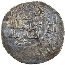 ZIYARID: Qabus, 997-1012, BI dirham (3.95g), Jurjan, AH392. VF