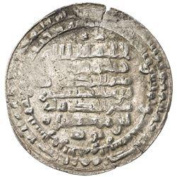 BUWAYHID: Mu'izz al-Dawla Ahmad, 939-967, AR dirham (3.26g), Tustar min al-Ahwaz, AH353. EF