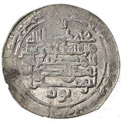 BUWAYHID: 'Izz al-Dawla, 967-978, AR dirham (3.14g), Tustar min al-Ahwaz, AH356. EF
