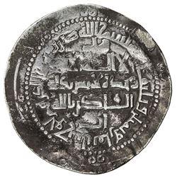BUWAYHID: Samsam al-Dawla, as independent ruler, 997-998, AR dirham (3.32g), Tawwaj, AH388. VF