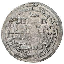 BUWAYHID: Baha' al-Dawla, 989-1012, AR dirham (3.99g), Shiraz, AH395. VF