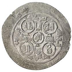BUWAYHID: Sultan al-Dawla, 1012-1024, AR dirham (3.94g) (Shiraz), AH(406). EF