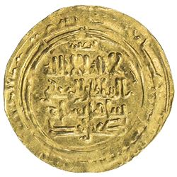 KAKWAYHID: Faramurz, 1041-1051, AV dinar (1.67g), Is(fahan), AH440 (probably). EF