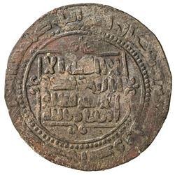 GHAZNAVID: Mahmud, 999-1030, AE broad fals (5.40g), Bust, AH391. VF