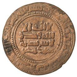 GHAZNAVID: Nasr b.Sebuktekin, 1010-1022, AE broad fals (4.19g), Bust, AH389. VF