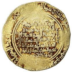GREAT SELJUQ: Sanjar, 1097-1098, pale AV dinar (3.12g), MM, AH5xx. F-VF