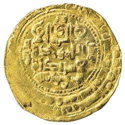 SELJUQ OF WESTERN IRAN: Mahmud II, 1118-1131, AV dinar (3.53g), Isfahan, AH517. VF-EF