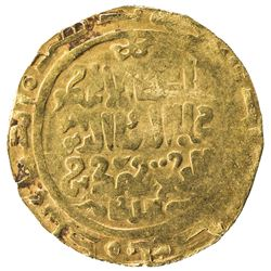 KHWARIZMSHAH: Muhammad, 1200-1220, AV dinar (6.35g), Balkh, AH[6]13. VF