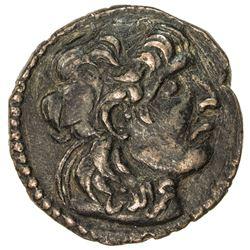 ARTUQIDS OF MARDIN: Alpi, 1152-1176, AE dirham (12.73g), NM, ND. VF-EF