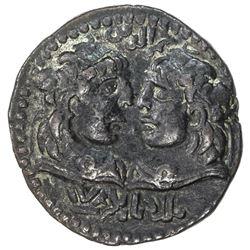 ARTUQIDS OF MARDIN: Alpi, 1152-1176, AE dirham (15.57g), NM, ND. EF