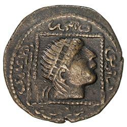 ARTUQIDS OF MARDIN: Il-Ghazi II, 1176-1184, AE dirham (11.43g), NM, ND. VF-EF