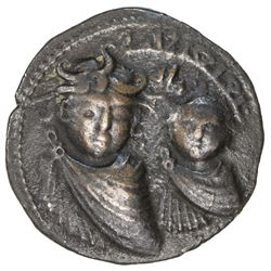 ARTUQIDS OF MARDIN: Il-Ghazi II, 1176-1184, AE dirham (13.88g), NM, AH57x. VF-EF