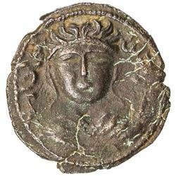 ARTUQIDS OF MARDIN: Yuluq Arslan, 1184-1201, AE dirham (11.39g), NM, AH584. VF