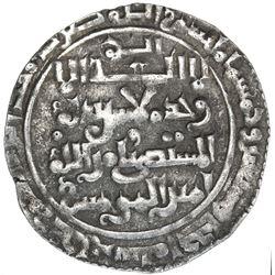 ZANGIDS OF SYRIA: al-Salih Isma'il, 1174-1181, AR dirham (2.84g), Halab, AH571. VF