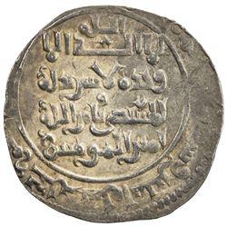 ZANGIDS OF SYRIA: al-Salih Isma'il, 1174-1181, AR dirham (2.84g), Halab, AH572. EF