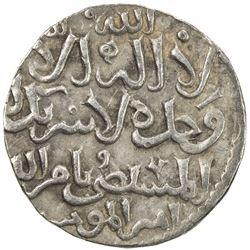 ZANGIDS OF SYRIA: al-Salih Isma'il, 1174-1181, AR 1/2 dirham (1.43g), NM, ND. EF