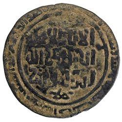 GREAT MONGOLS: temp. Chingiz Khan, 1206-1227, AE broad khani dirham (5.77g), Samarqand, AH619. VF