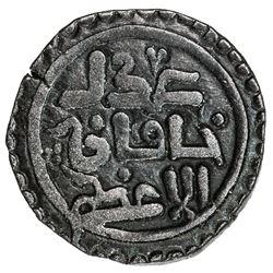 GREAT MONGOLS: temp. Chingiz Khan, 1206-1227, AE jital (4.22g). VF-EF