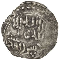 GREAT MONGOLS: Anonymous, ca. 1225-1250, AR dirham (1.23g), Jand, ND. VF
