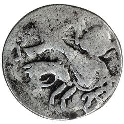 "GREAT MONGOLS: Toregene, 1241-1246, AR dirham (2.45g), ""Bubu"", AH6xx. F"