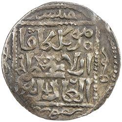 GREAT MONGOLS: Mongke, 1251-1260, AR dirham (2.74g), Tiflis, AH657. VF