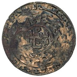 GREAT MONGOLS: Anonymous, ca. 1260s, AE dirham (6.25g), Bukhara, AH660. VF