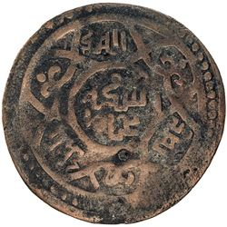 GREAT MONGOLS: Anonymous, ca. 1260s, AE dirham (5.64g), Bukhara, DM. F-VF