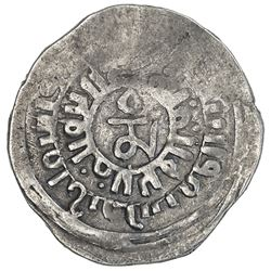 GREAT MONGOLS: Far Eastern series, ca. 1270s, AR dirham (12.17g), Khotan, ND. VF