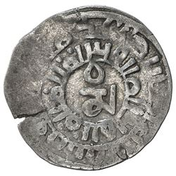 GREAT MONGOLS: Far Eastern series, ca. 1270s, AR dirham (1.97g), Khotan, ND. F