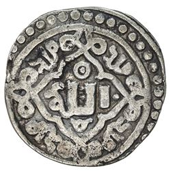 GREAT MONGOLS: Far Eastern series, ca. 1260s, AR dirham (2.09g), Kucha (Kuja), AH662. VF