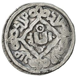 GREAT MONGOLS: Far Eastern series, ca. 1260s, AR dirham (2.24g), Kucha (Kuja), AH662. VF