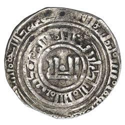 CHAGHATAYID KHANS: Alughu, 1261-1266, AR dirham (2.04g), Almaligh, AH661. F-VF