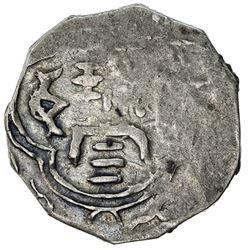 CHAGHATAYID KHANS: Tuqa Timur, 1272-1291, AR dirham (2.10g), Khotan, ND. VF