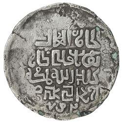 CHAGHATAYID KHANS: Buyan Quli Khan, 1348-1359, AR dinar (7.46g), Otrar, AH752. VF