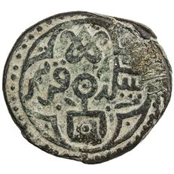 GOLDEN HORDE: Anonymous, ca. 1280-1290, AE tassuj (10.96g), Qrim, ND. VF