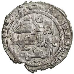 ILKHAN: Hulagu, 1256-1265, AR dirham (2.58g), al-Mawsil, AH673. EF